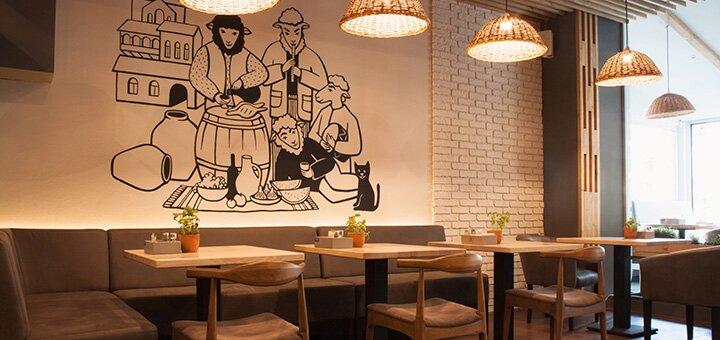 Скидка 50% на всё меню кухни и фирменные настойки в грузинском ресторане «One Gogi»