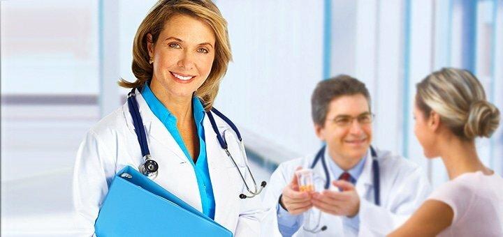 Обследование у гинеколога в клинике доктора Игнатенко