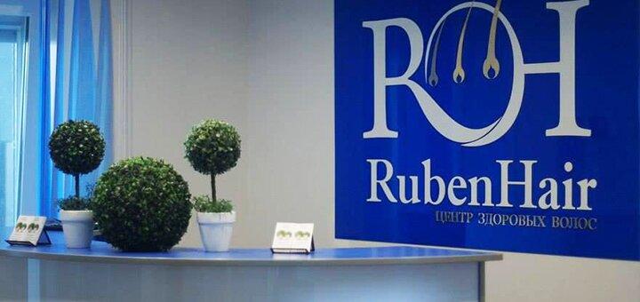 Обследование у трихолога и плазмолифтинг кожи головы в клинике «RubenHair»