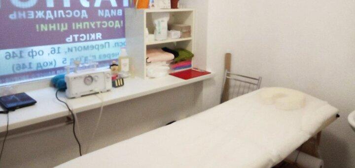 Удаление до 10 новообразований в клинике доктора Игнатенко