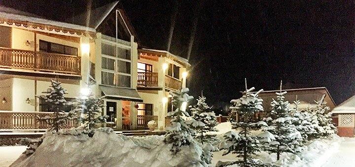 От 3 дней отдыха осенью и зимой в отеле «Золотая подкова» в Славском