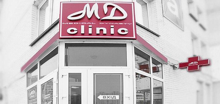 Комплексное обследование у невролога в медицинском центре «MD Clinic»