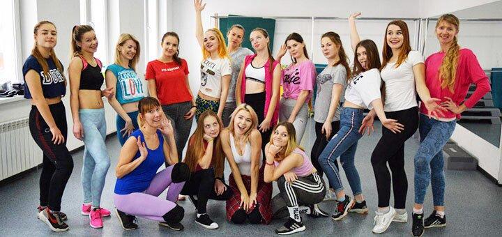 До 8 занятий танцами или фитнесом в студии танцев «Let'sGetIT»