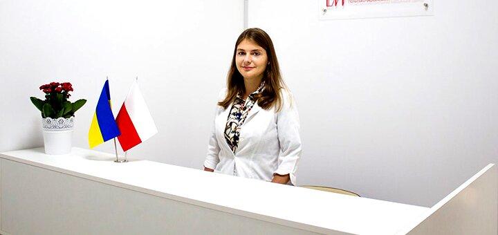 До 5 сеансов массажа в медицинском центре «Polish Med»