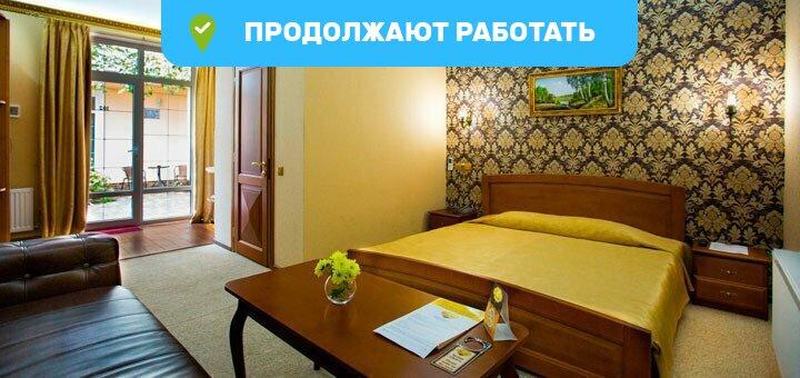 От 2 дней отдыха в отеле «Клумба» в центре Одессы