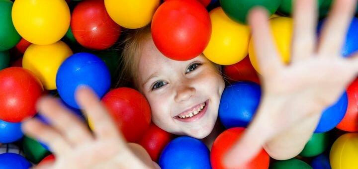 Скидка 50% на два билета в детский развлекательный центр «Figli Migli»