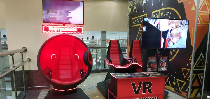 Скидка до 60% на посещение аттракциона виртуальной реальности в ТРЦ «Караван»