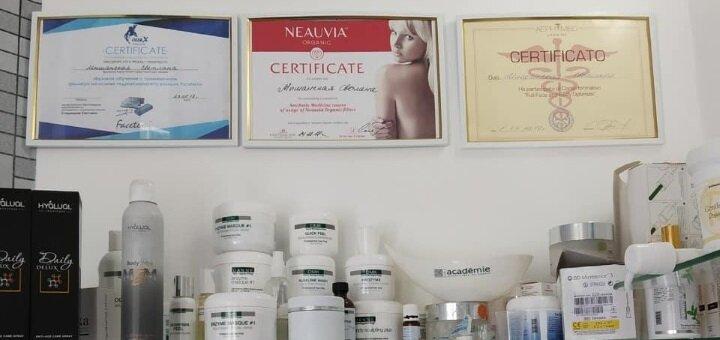 До 3 сеансов мезотерапии лица в кабинете косметологии Мышанской Светланы