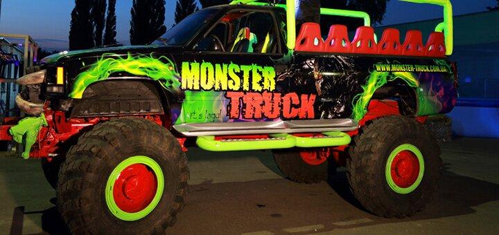 Скидка до 25% на вечеринку на борту «Monster Truck-а» от «Limuzine»