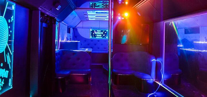Скидка до 25% на вечеринку в «DanceBus MANHATTAN»