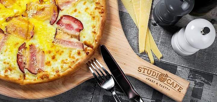 Скидка 40% на доставку любой пиццы от службы доставки «Studio Cafe»