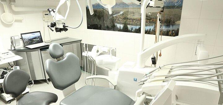 Сертификат на все стоматологические услуги в стоматологии «32 Перлини»