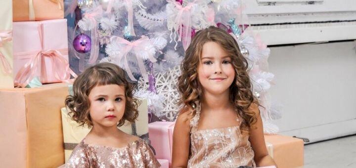 Студийная профессиональная фотосессия от фотостудии «Photofamily»