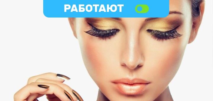 Скидка до 56% на наращивание ресниц и коррекцию с покраской бровей в салоне красоты «Гламур»