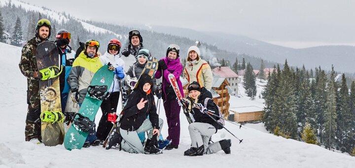 Туры в Славское в высокий сезон с питанием, проживанием и трансфером на поезде от «Buli-Tour»