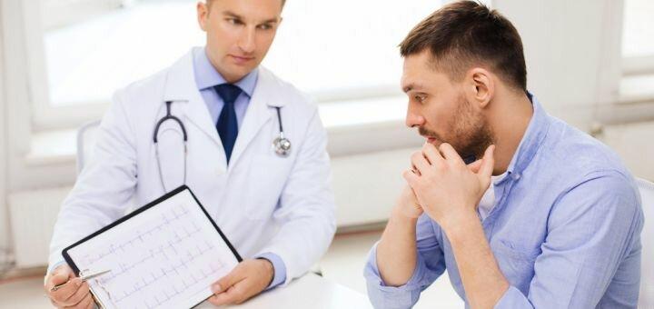 Комп'ютерна діагностика стану серця і судин у медичному центрі «Smart Life»