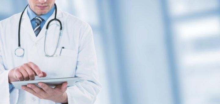 Консультация фониатра и эндоскопия гортани в клинике «Кафедра современной медицины»