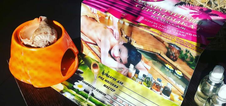 SPA-программа «Ягодка» в кабинете массажа «Dimetra»