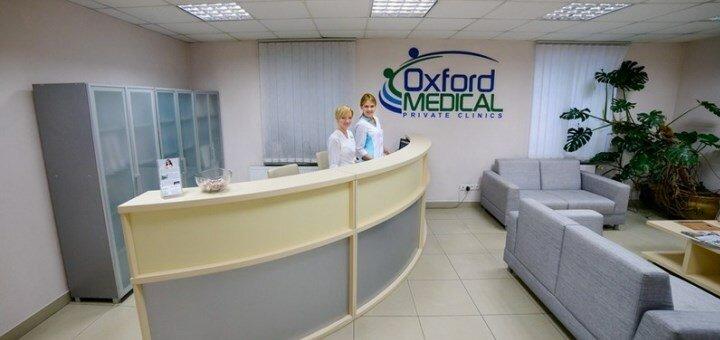До 3 сеансов ультразвуковой чистки лица в клинике «Oxford Medical»