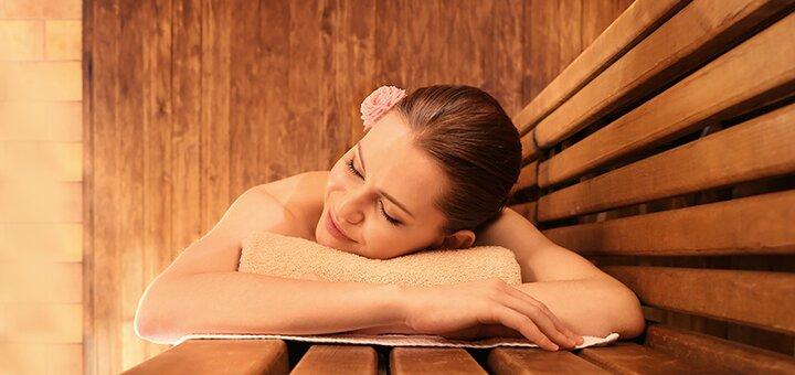 До 4 часов посещения бани в банном комплексе «Барс»