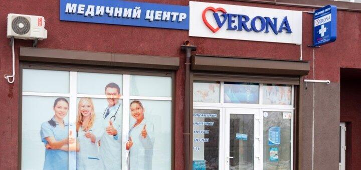 Лабораторные анализы в медицинском центре «Verona»