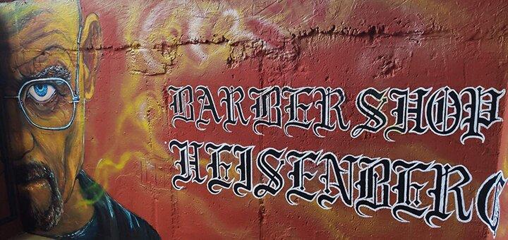 Мужская стрижка и укладка от барбершопа «Heisenberg»
