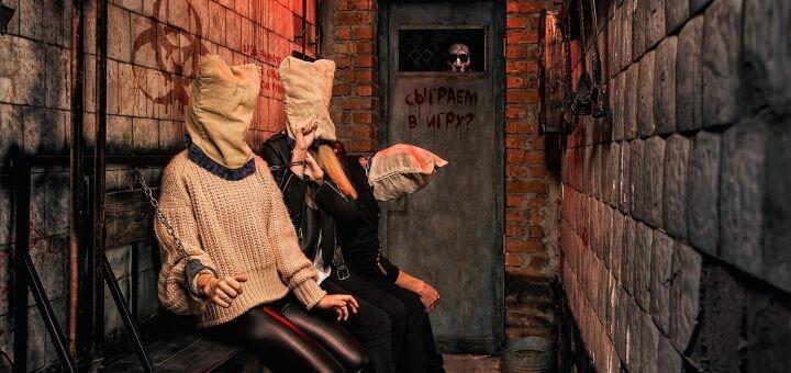 Посещение хоррор-квеста «Игра на выживание» от квест-комнаты «Insomnia Odessa»