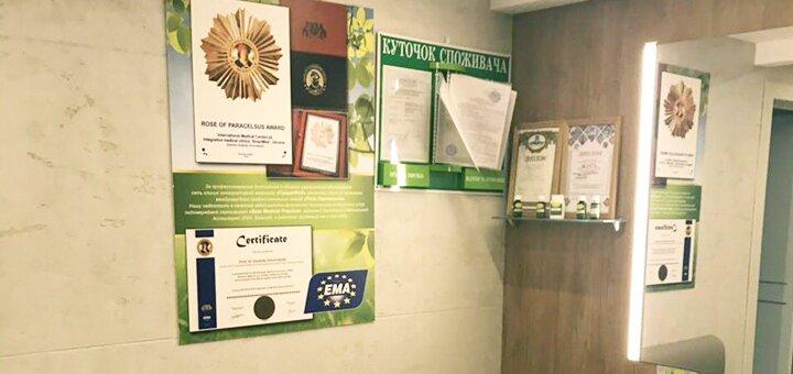 Диагностика возбудителей ОРВИ, гриппа или или гельминтов в клинике «СмартМед»