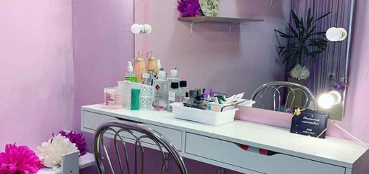 Ламинирование, покраска, ботокс ресниц от студии красоты «STAR studio & school»