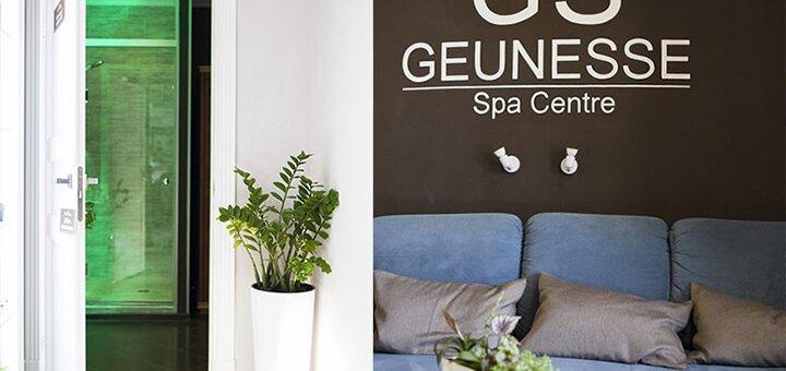 Маникюр или педикюр в центре здоровья и красоты «Geunesse Spa»