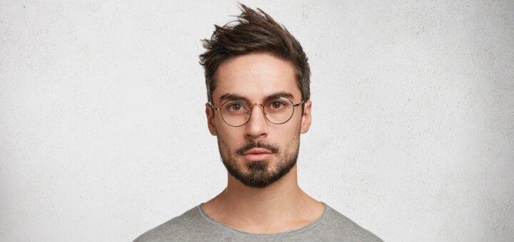 Мужская стрижка любой длины и стрижка бороды в салоне «AVRA beauty studio»