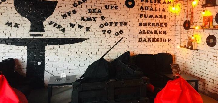 Кальян и чай в кальянной «ЧИ game lounge bar»