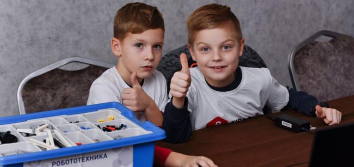 Посещение пробного занятия в клубе робототехники «Kids & Robots»