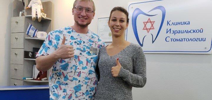 Ультразвуковая чистка зубных отложений с полировкой зубов в «Клинике израильской стоматологии»