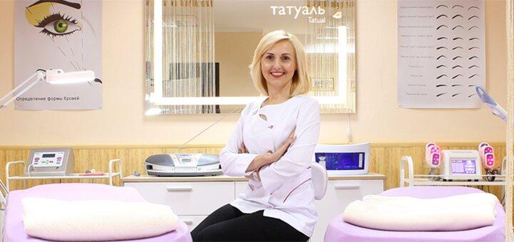 До 5 сеансов микротоковой терапии лица и шеи в студии красоты «Татуаль»