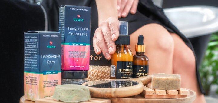 Скидка 50% на сыворотку с гиалуроновой кислотой от ТМ «VESNA»