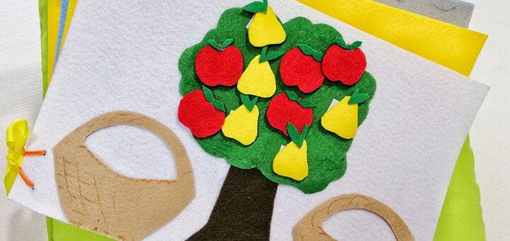 Мастер-классы для детей в клубе шитья и дизайна «Descanso club KIDS»