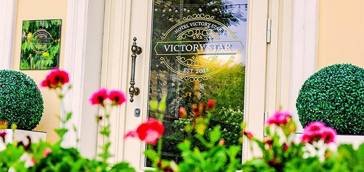 От 2 дней осенью и зимой в отеле «Victory Star» в самом центре Одессы