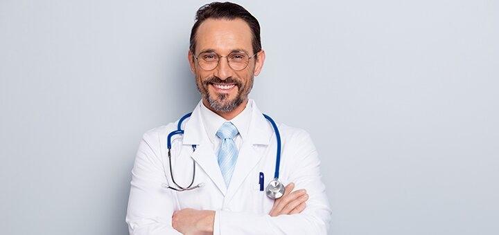 Обследование у эндокринолога с УЗИ в клинике «Брак и семья»