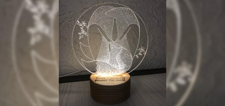 Скидка 125 грн при заказе светильника от «Lightwood»
