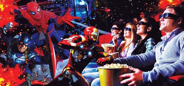 Посещение XD Cinema в ТРЦ «Dream Town 1»