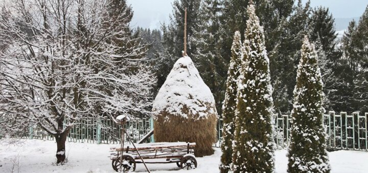 6 дней отдыха All Inclusive на Рождество в пансионате «Славский» во Львовской области
