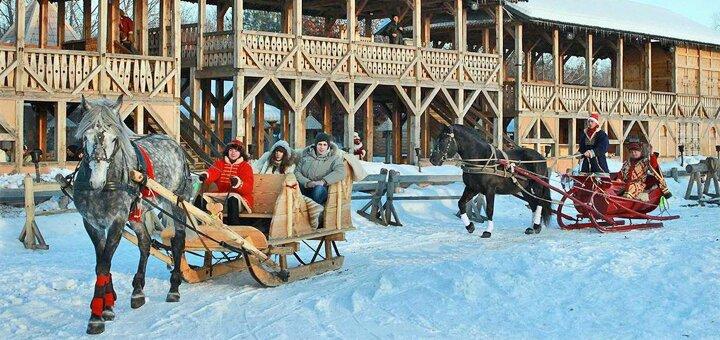 Билеты на празднование Нового года в «Парке Киевская Русь»