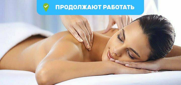 Массаж от профессионального массажиста Нины Костюк