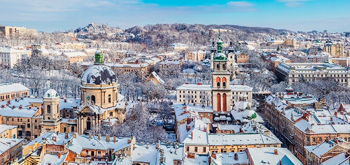 Тур во Львов «Новогодняя сказка 2020 в городе Королей» от «Miracle Travels»