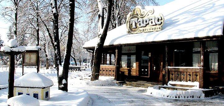 Мясной cет (1210 г) для компании и 8 бокалов разливного пива в украинском ресторане «Тарас»