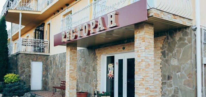 От 4 дней отдыха на Новый год с праздничной программой в комплексе «Благодать 3*» в Карпатах