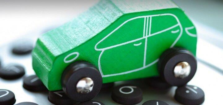 Скидка до 10% на автострахования зеленая карта