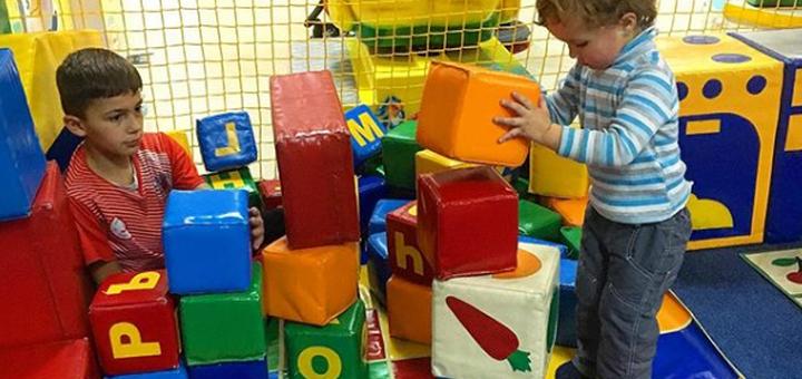 Скидка 60% на посещение игровой площадки для детей в развлекательном центре «Multi Boom»