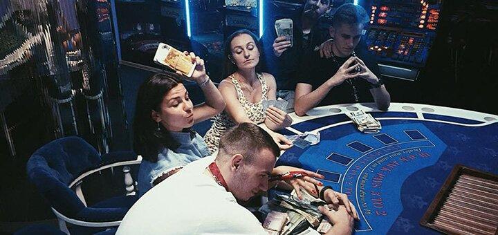 Посещение квеста «Ограбление казино» от квест-проекта «Questoтерапия»